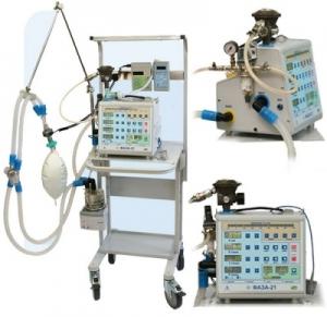 Аппарат искусственной вентиляции легких Фаза-21