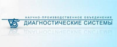 ТЕСТ-СИСТЕМЫ ПРОИЗВОДСТВА ООО «НПО «ДИАГНОСТИЧЕСКИЕ СИСТЕМЫ»
