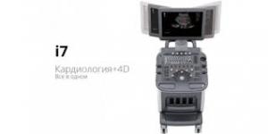 Узи сканер Chison i7